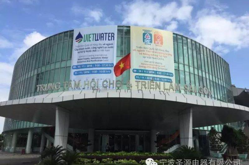 2016越南水展
